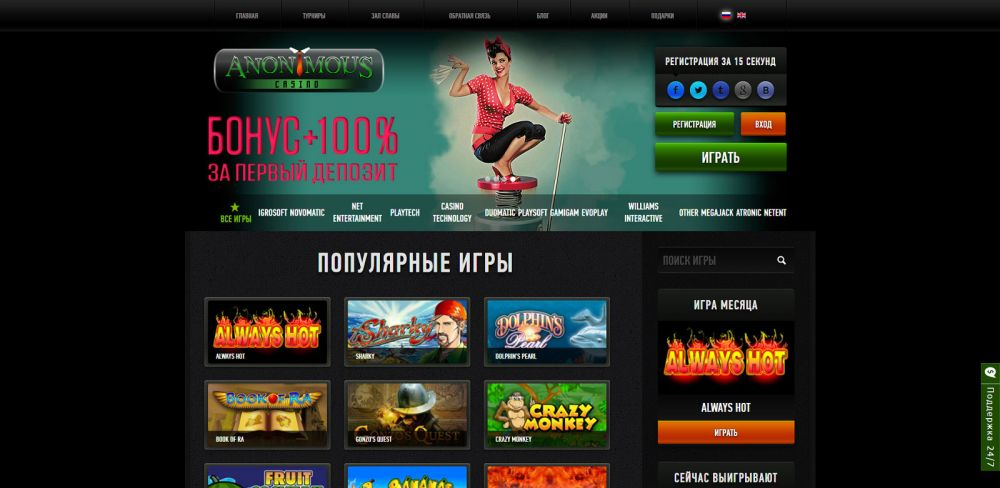 Green Casino Screenshot