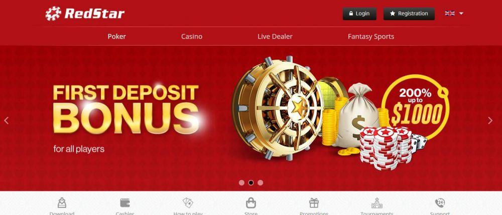 Redstarpoker Screenshot